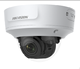 Hikvision 4MP IR Varifocal Dome Network Camera DS-2CD2746G1-IZS