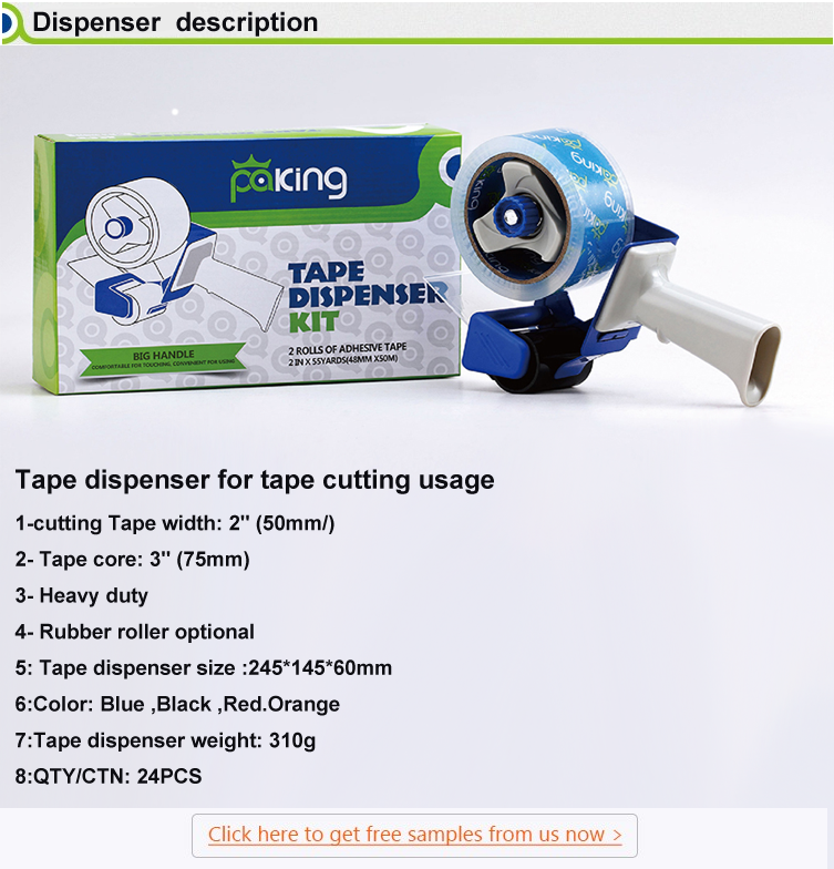 2 inch packing tape dispenser gun for warehouse use