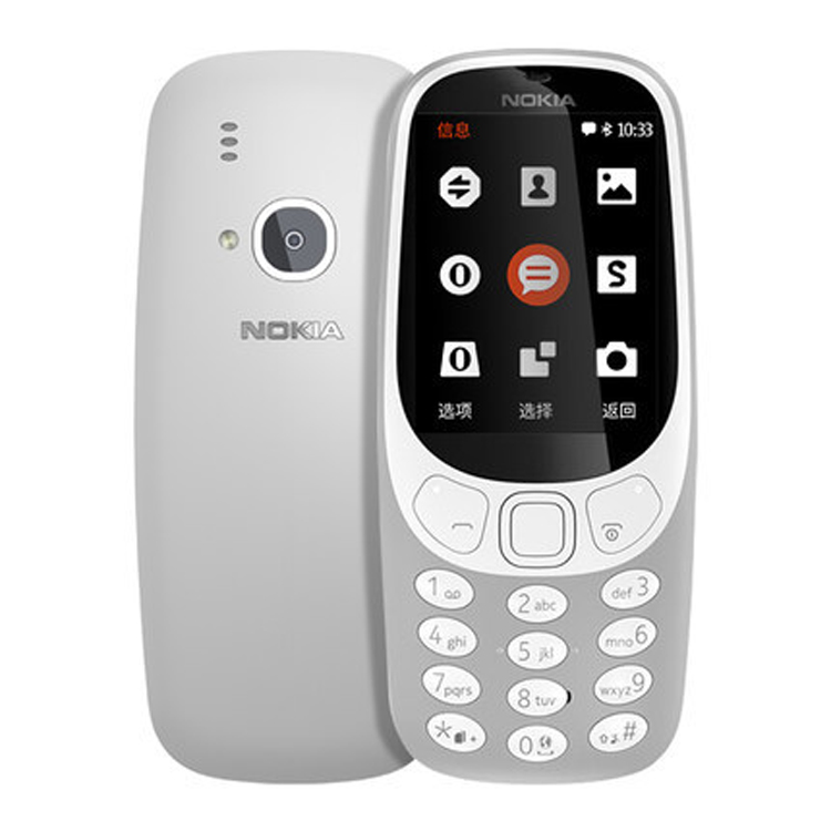 Hot sale in unlocked for cell phone dual sim whatsapp facebook GSM mobile phone for Nokia 3310