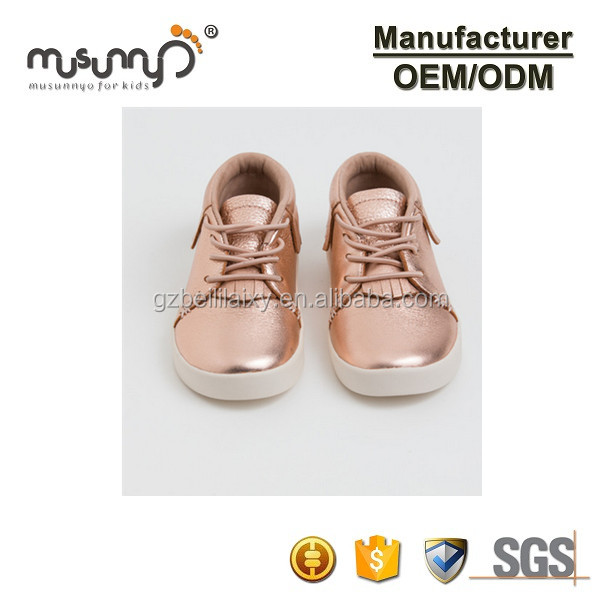 Freshly hard-soled shoes gold metallic leather kid sneakers