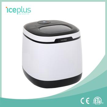 Iceplus 220v Mini Portable Pellet Ice Maker For Sale 25kg