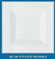 Made in china fireproof 603 x 603mm gypsum ceiling