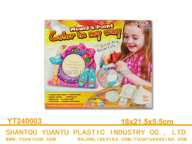 Qualified Building Blocks Candy Cake Children Assembling Toys Model Plastic Early Education Hobby Plastic Toys 65pcs Birthday Gifts Clear And Distinctive Model Building Tool Sets