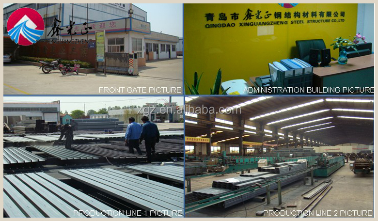 Hipped roof low cost steel structure prefabricated house