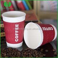 coffee sleeves wholesale paper cup