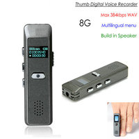 WAV Thumb Size Digital Voice Recorder Audio Recorder mp3 Play Back 8GB