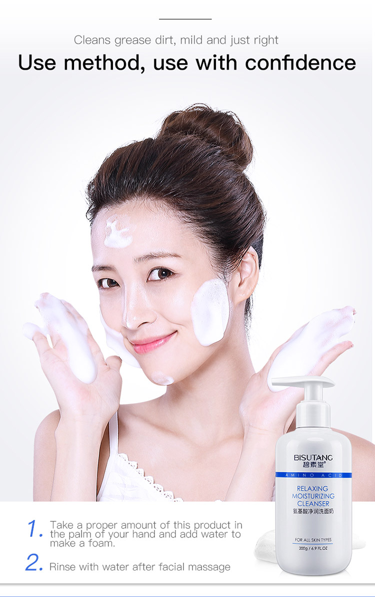 BISUTANG factory wholesale price amino acid gentle cleansing facial pore cleanser