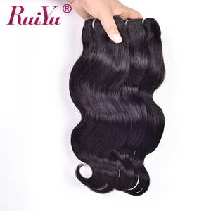 3pcs a set wholesale virgin brazilian hair weft sewing machine