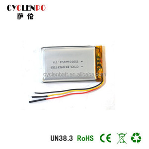 Cyclen 953759 lipo 3.7v 2200mah li-ion polymer battery