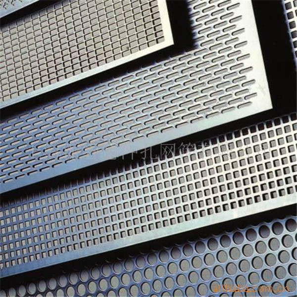 Speaker Grill Perforated Metal Mesh Black Perforated Metal