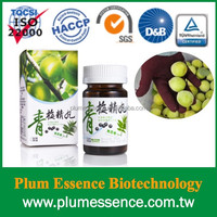 Best Selling Green Plum Essence Pills, Natural Diet supplement, Detox Bottle