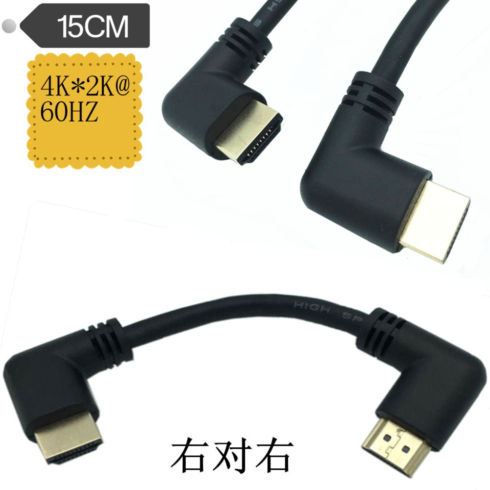 HDMI 2.0V 4K*2K @60HZ HDMI Male Right Angled to HDMI Male Right Angled Cable