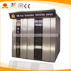 Stainless electrical industrial cake baking oven/Bread oven / electric bread oven