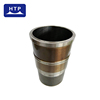 Factory Custom diesel engine cylinder liner material for Caterpillar c9 1903562