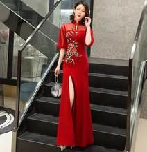 Burgudny длинные Китайские Восточные вечерние свадебные женское платье-Ципао, элегантное вечернее платье подружки невесты, праздничные платья...(Китай)