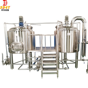 Turnkey project 500l beer brewery equipment
