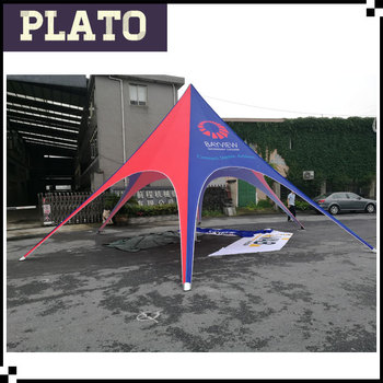 Small trade show display canopy tent used outdoor sun shde marquee tent with factory price & Small trade show display canopy tent used outdoor sun shde marquee ...