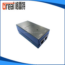 POE injector passive 500mA single output 10/100/1000 gigabit power over ethernet adapter 48V POE power supply for ip camera