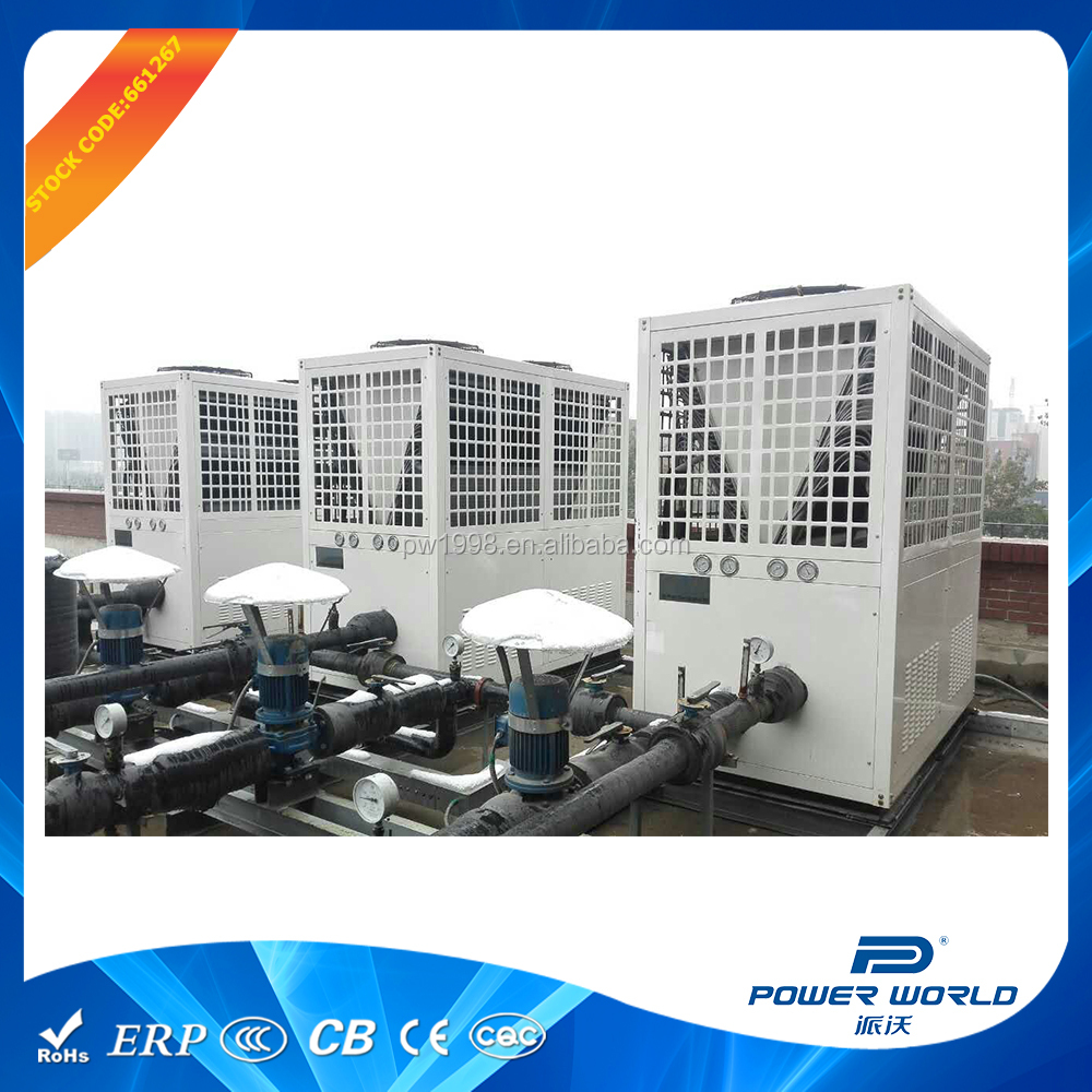 High Heating capacity HVAC Supply Air water heat pump for House Heating and cooling bomba de calor aire agua