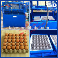 small paper egg tray machine/semi-auto egg tray making machine/low invest egg cartons machine