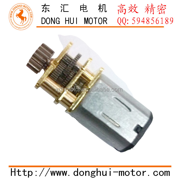 12mm dc gear motor for 3d printing pen , dc gear motor for robot, zheng gear motor