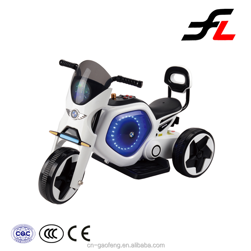 hot selling high level new design delicated appearance kid three wheel motorcycle