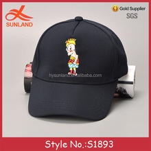 S1893 hot sale custom embroidered ball caps college satin baseball caps wholesale