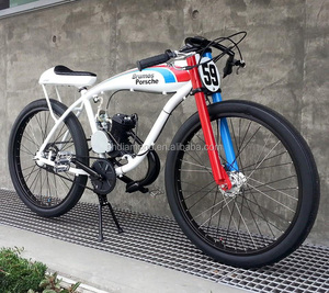48cc Motorized Bicycle For Sale, Wholesale & Suppliers - Alibaba
