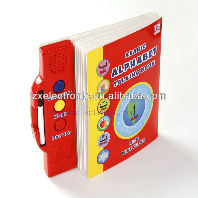 Recordable Interesting Sound Book for Kids Sound Module for Children Book with Push Button