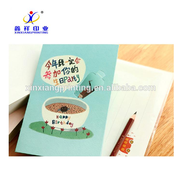 Happy Birthday Greeting Card for Friends Birthday Invitation Card
