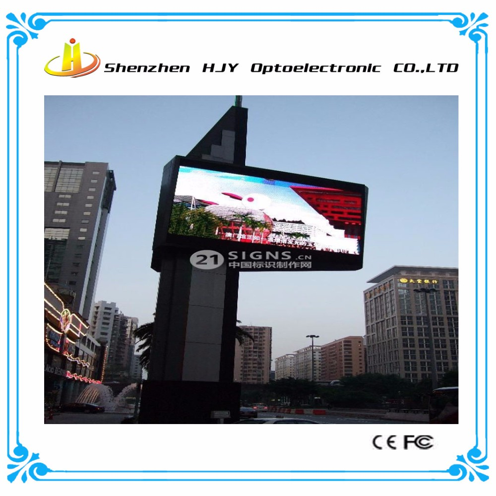 Best quality customize p10 indoor led display screen
