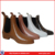 Summer Fashion Ankle Lady PVC Rain Boots