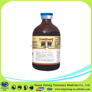 Liquid Antibiotic Ivermectin Cats Anti Worm Medicine
