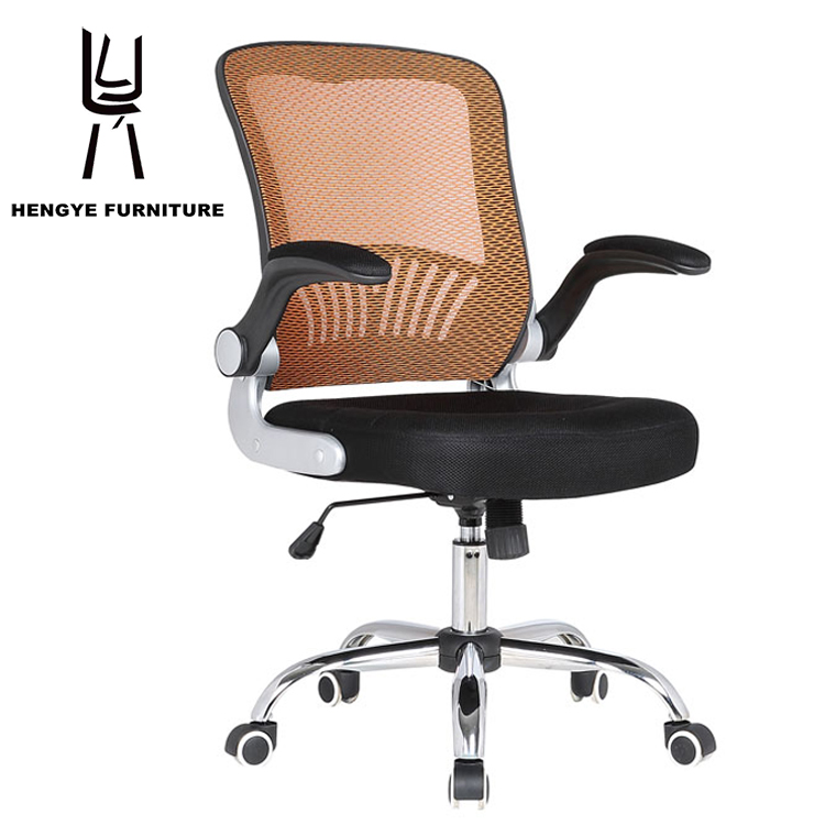 swivel base pvc backrest office chair favorites compare modern style office chair