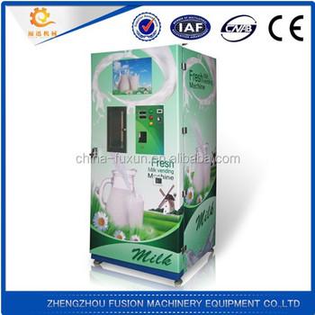 automatic milk dispenser machine