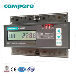 Best Price three phase multi-function 3 digital energy meter ct power intelligent active with factory direct sale