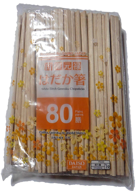 Disposable Chopsticks 80-pairs Pack