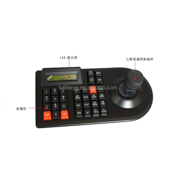 Analog Pan Tilt Camera Joystick Keyboard PTZ Controller / Keyboard with Joystick / PTZ Dome Camera Joystick Keyboard Controller