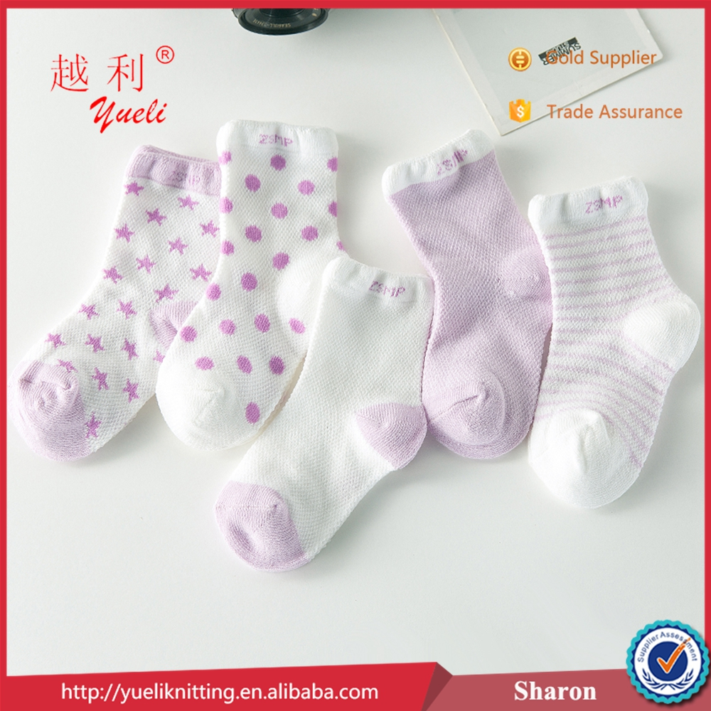 Raw material full cotton baby enjoyable china manufacturer sports sock
