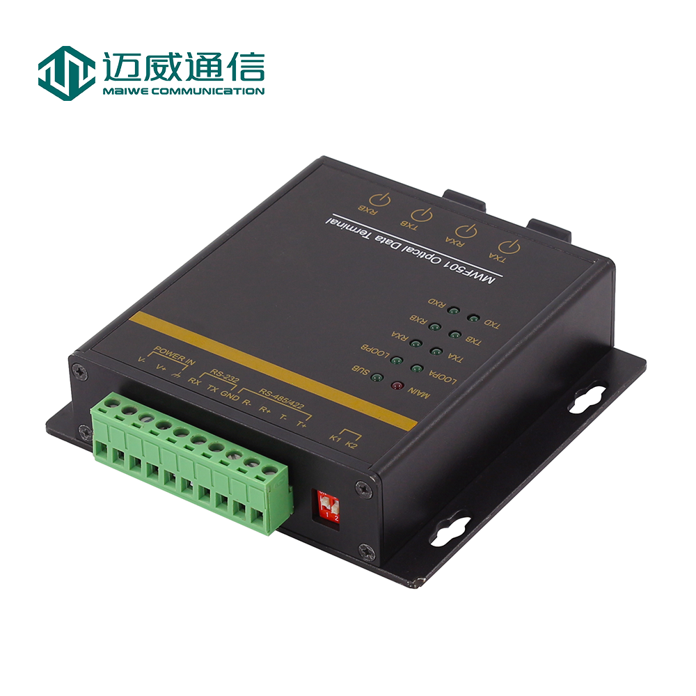 1pair Rs485/422 To Optic Fiber Modem Singlemode Sc 20km Rs485/422 To Ethernet Fiber Converter Communication Equipments