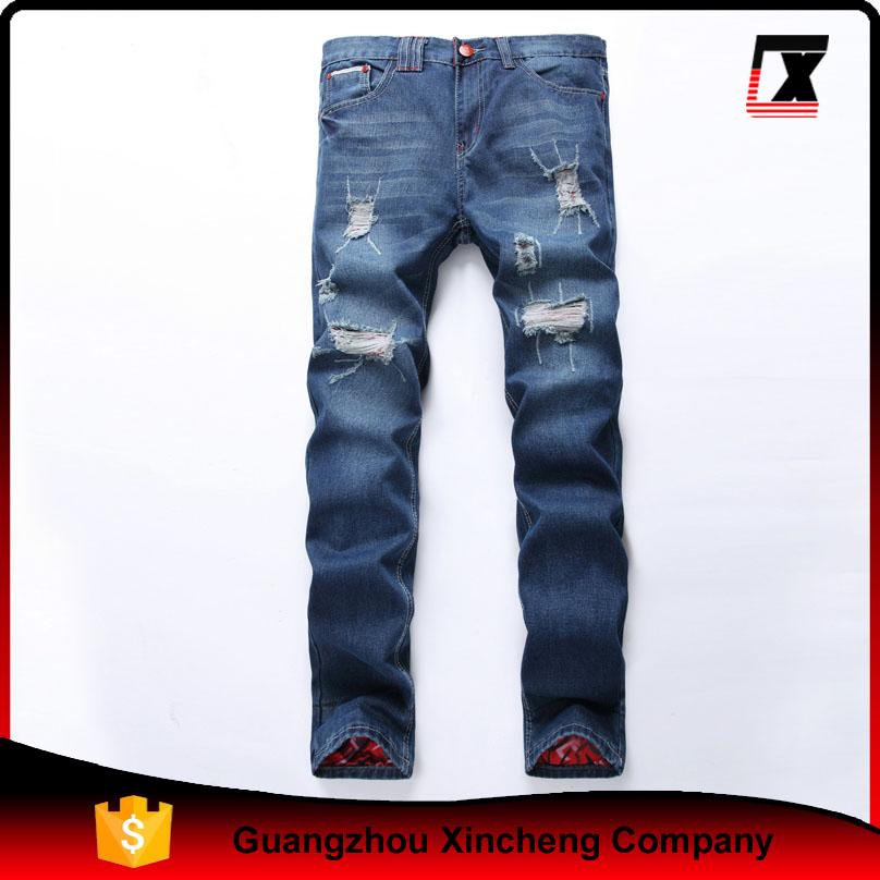 Red Blue Denim Brand Jeans - MX Jeans