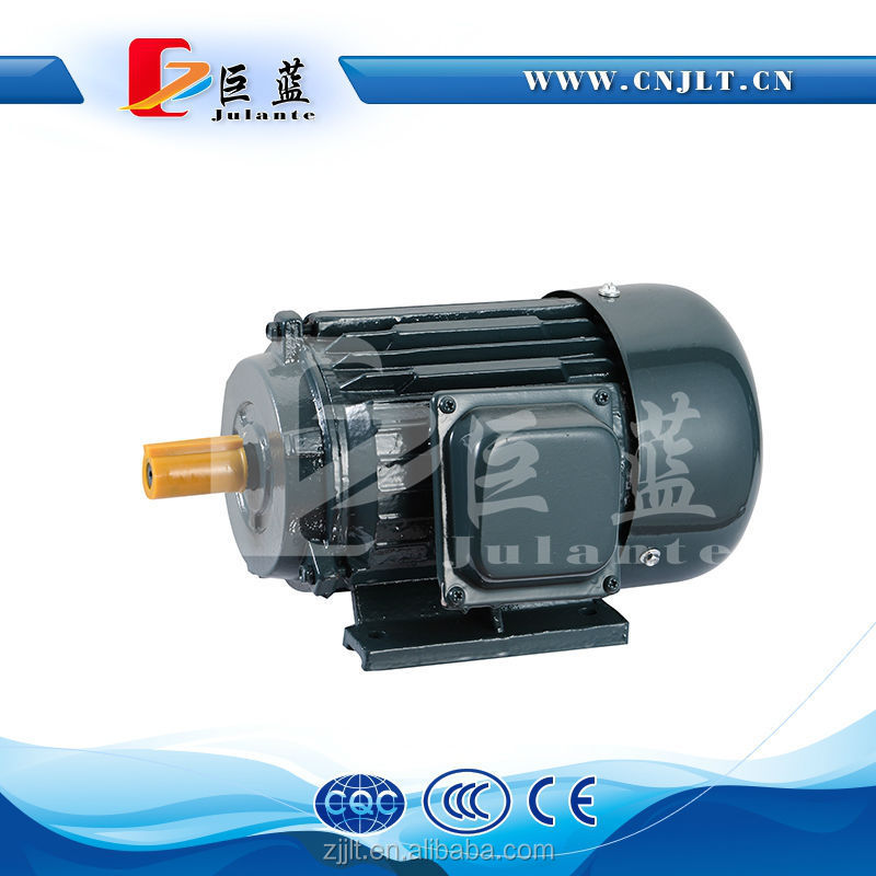 Type Y100L2-4 3KW electric induction motor/380V/6.8A/1420rpm/IP54/cos=0,81 power factor