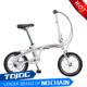 TDJDC 16/ 20 inch Chainless Folding Bicycle folding electric bicycle cheap k-rock small wheel folding bike