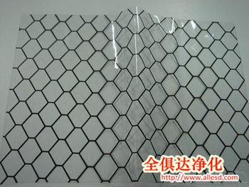 Electric Clear Cleanroom Vinyl Curtains - Buy Cleanroom Vinyl ...
