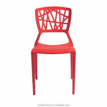 Outdoor Armless Plastic String Back Stacking Leisure Chair 3V Plastic Chair