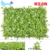 Artificial Green Wall Plants, Garden Hedge Decoration