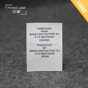 Eco-friendly taffeta care label fabric for jeans