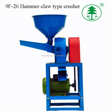 low versatile maize wheat chilli flour grinding milling machine price