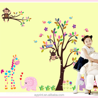 DF5099 Animal Tree Kids Home Wall Paper 2 Pieces New Big Vinyl Wall Stickers