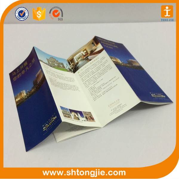Offset Printing Company Example See What Is Leaflet